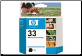 HP33 Ink Cartridge 51633M BLACK