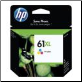 HP-61XL CH564WA Ink Cartridge TRI-COLOUR