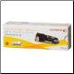 Fuji Xerox CT201306 Toner Cartridge YELLOW